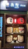 20200807台北日本橋浜町酒食処(微風信義店):萬花筒29微風信義.jpg