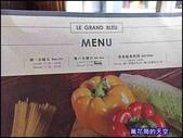 20210204宜蘭藍屋餐廳:萬花筒52台北.jpg