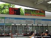 20110421花博大佳河濱園區(倒數第四天):DSCN7994.jpg