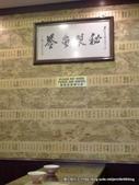 20120131大馬吉隆坡茨廠街:P1350387.JPG