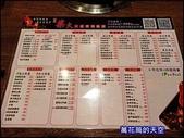 20200227台中柴火火焰烤鴨館松竹店:萬花筒83台中.jpg