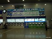 20090815奈京阪第一天:P1000489.JPG