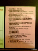 20140220馬祖北竿北海岸飯店:P1790265.JPG