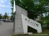 20110713北海道旭川市旭山動物園:P1170087.JPG