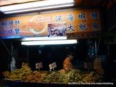 20111104輕風艷陽鹿港行上:P1030154.JPG