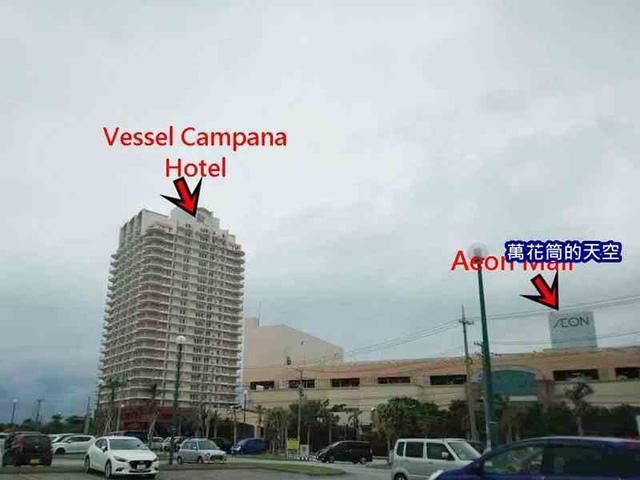 萬花筒的天空87沖繩.jpg - 20181231日本沖繩跨年血拼全記錄