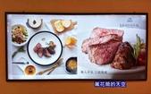 20190828台北朵頤餐排館DORICIOUS(市府店)商業午餐:萬花筒1朵穎C.jpg