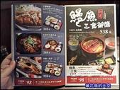 20200807台北日本橋浜町酒食処(微風信義店):萬花筒40微風信義.jpg