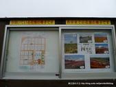 20110714四季彩之丘:P1180135.JPG
