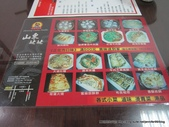 20110829山東姥姥麵食館:196208487.jpg