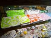 20160619雲林虎尾ii Cake蛋糕毛巾咖啡館:P2320359.JPG