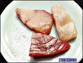 20200805台北大和日本料理:萬花筒11大和.jpg