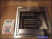 20201116台北焼肉ライク(燒肉LIKE)台北京站店:萬花筒8燒肉LIKE.jpg