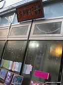 20090322平溪菁桐踏青去:IMG_0401.JPG