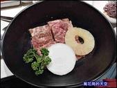 20200930台北楓樹四人套餐:萬花筒202026楓樹.jpg