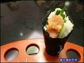 20200805台北大和日本料理:萬花筒13大和.jpg