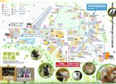 20110713北海道旭川市旭山動物園:Top.jpg