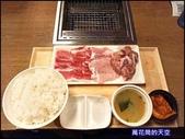 20201116台北焼肉ライク(燒肉LIKE)台北京站店:萬花筒10燒肉LIKE.jpg