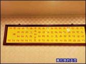 20200417台北聚園餐廳烤鴨:萬花筒16聚園.jpg