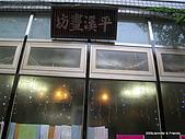 20090322平溪菁桐踏青去:IMG_0402.JPG