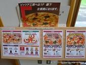 20110715富良野起士工房:P1180935.JPG
