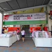 20130220曼谷輕遊第三天:相簿封面