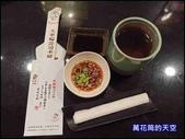 20200620台北大車輪定食料理台北重慶店:萬花筒5大車輪.jpg