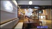 20201017台北SUNNY BUFFET@王朝大酒店:萬花筒9鐵火牛排.jpg