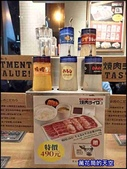 20201116台北焼肉ライク(燒肉LIKE)台北京站店:萬花筒11燒肉LIKE.jpg