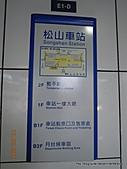 20110212花蓮油菜花第一追:DSCN7316.JPG