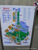 20110713北海道旭川市旭山動物園:P1160883.JPG