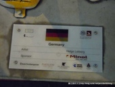 20120130大馬吉隆坡巴比倫:DSCN0856.JPG