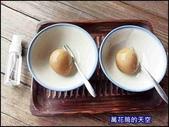 20200501新北瑞芳山城食堂:萬花筒9山城.jpg