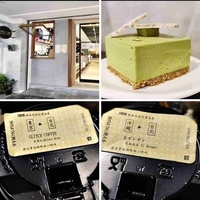 相簿封面 - 20210910台北根本在旅行咖啡概念店