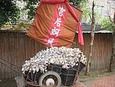 20080530鹿港小鎮初訪趣:IMG_1294.JPG