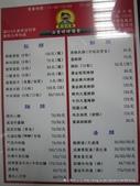 20110829山東姥姥麵食館:196208490.jpg