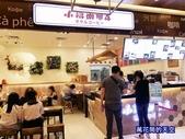 20190906台北小樽咖啡店@微風信義:萬花筒14小樽.jpg