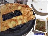 20200930台北楓樹四人套餐:萬花筒202030楓樹.jpg