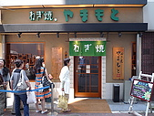 20090817奈京阪第三天:P1000877.JPG