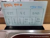 20120711釜山西面셀프바9900(SELF BAR,烤肉吃到飽):P1440213.JPG