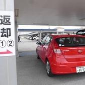 20130822沖繩風雨艷陽第六日:相簿封面