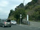 20150207日本鹿兒島櫻島火山一日遊:P1950394.JPG