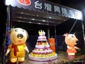 20170210雲林台灣燈會:P2370079.JPG