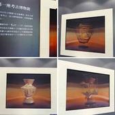 20191011新北十三行博物館Shihsanhang Museum of Archaeology:相簿封面