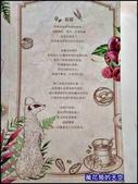 20201014台北AMBI CAFE無聊咖啡:萬花筒10無聊咖啡.jpg