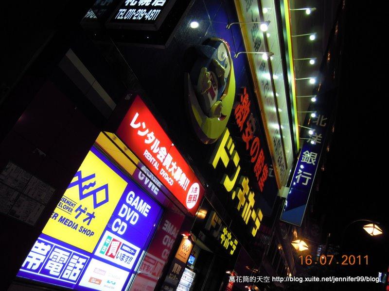 20110716火腿戰激安店買翻天第五日:DSCN9716.jpg