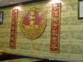 20120131大馬吉隆坡茨廠街:P1350390.JPG