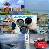 20130822沖繩風雨艷陽第六日:2013okinawa (6).jpg
