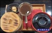 20200620台北大車輪定食料理台北重慶店:萬花筒13大車輪.jpg