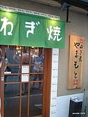 20090817奈京阪第三天:IMG_8279.JPG